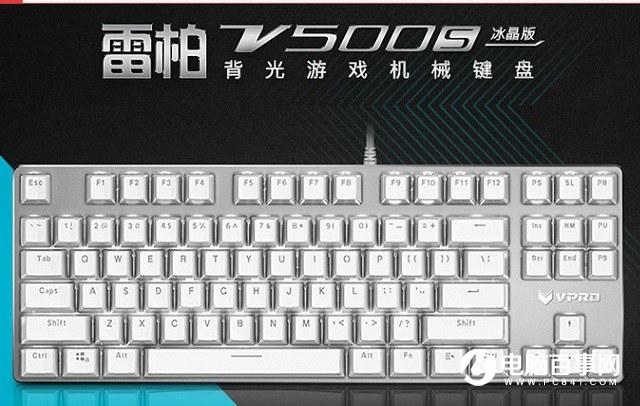 5款值得买的机械键盘推荐 打字游戏体验都不错