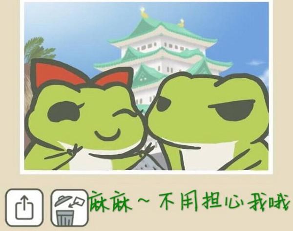 旅行青蛙会死是谣言!造谣者承认自己胡说八道