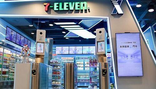 """7-11首家无人便利店命名""""X-Store""""落地台湾"""