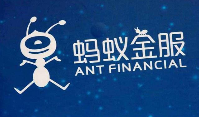 阿里同意入股蚂蚁金服33%股权 为蚂蚁上市铺路