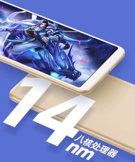 雷军:骁龙450是神U骁龙625精华版 网友评论亮了!