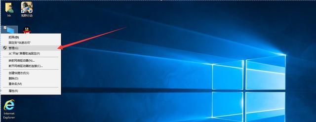 无需重装系统 Win10电脑无损分区教程
