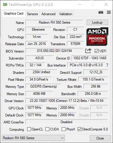 AMD锐龙3A游戏信仰 华硕S7ZC玩家国度ROG游戏本评测