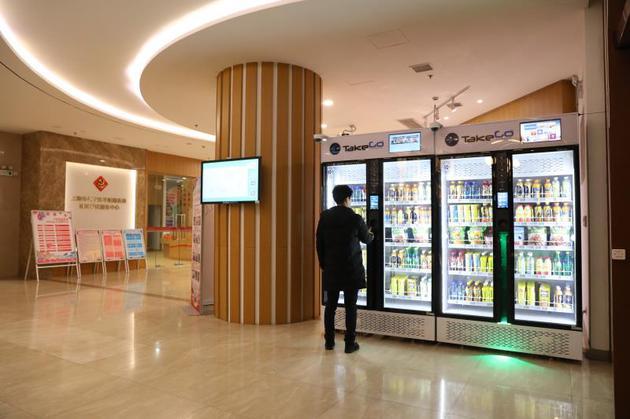 无人零售的优势与挑战:消费者无感 商家热衷试水