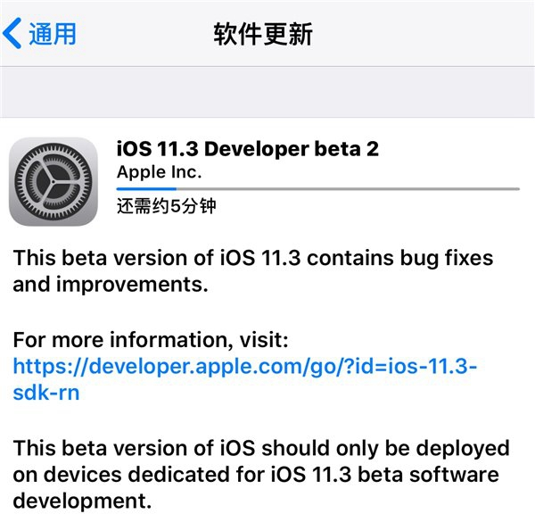 iOS11.3 Beta2更新升级攻略 iOS11.3 Beta2如何升级?