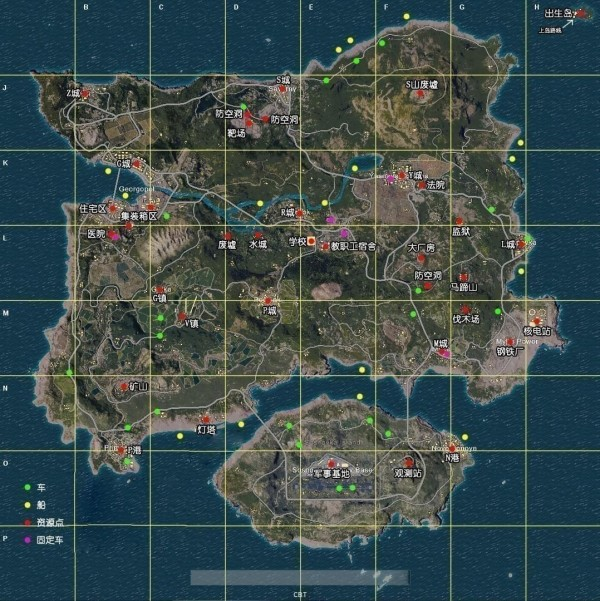 绝地求生新地图资源