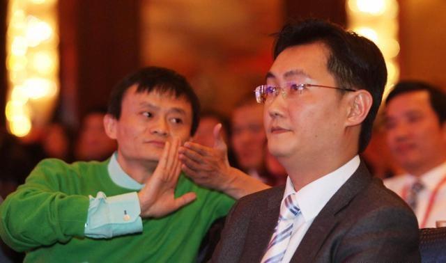 马化腾评马云:阿里巴巴像是收租金的地主 而我却不收!