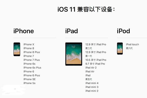 iOS11.2.6正式版怎么升级 iOS11.2.6更新升级攻略