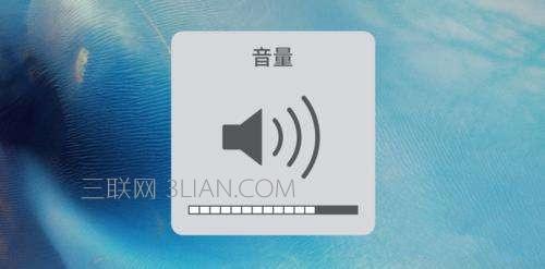 <a href=/mobile/iphone/ target=_blank class=infotextkey>iPhone</a>通话声音特别小怎样解决   三联
