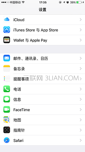 iPhone 6s Plus怎么关闭App Store更新提醒