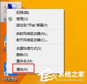 win8.1系统找不到memory.dmp文件的解决方法