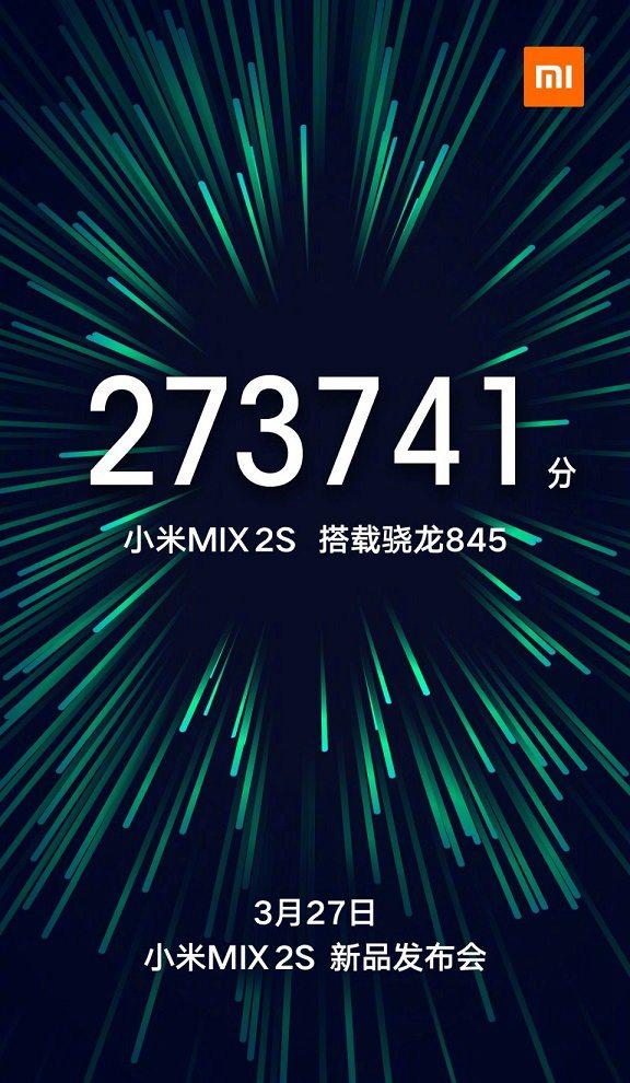 小米MIX2s完全曝光:全面屏双摄 大内存大电池