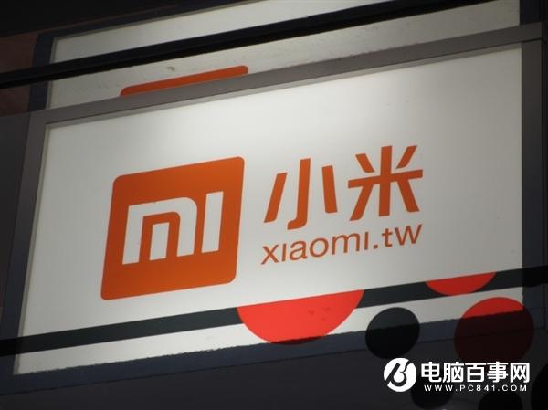 红米Note 5国行版3月份发布 首发高通骁龙636处理器
