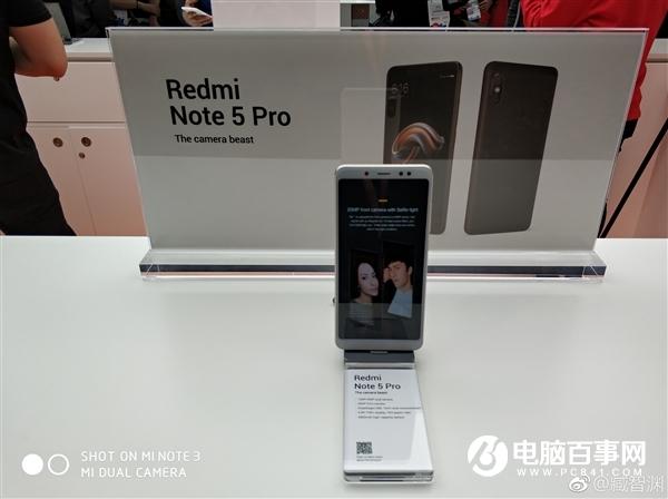 小米高管:红米Note 5国行版3月份发布