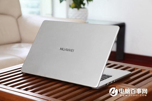 华为MateBook D怎么拆机 华为MateBook D笔记本拆机教程