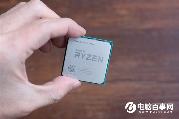锐龙5 2400G主板搭配攻略以及这款处理器的参数详解