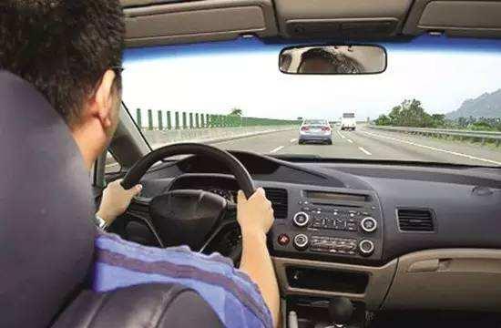 新手必看的12个超实用开车技巧 看完你也可以成为高手!