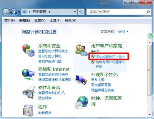 Win7系统administrator账户不见了怎么办 附解决办法