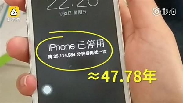 苹果手机已停用解锁办法 iPhone已停用怎么办?