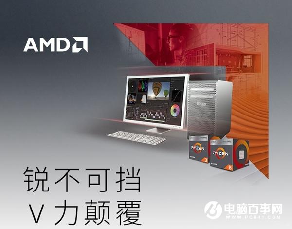 2000元左右R3 2200G八代APU电脑配置推荐