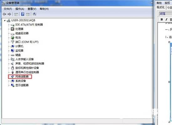 Win7出现未识别网络的解决办法 Win7出现未识别网络怎么办?
