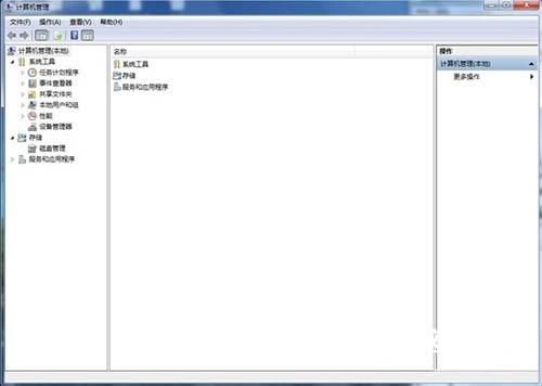Win7开机提示找到新的硬件向导的解决办法