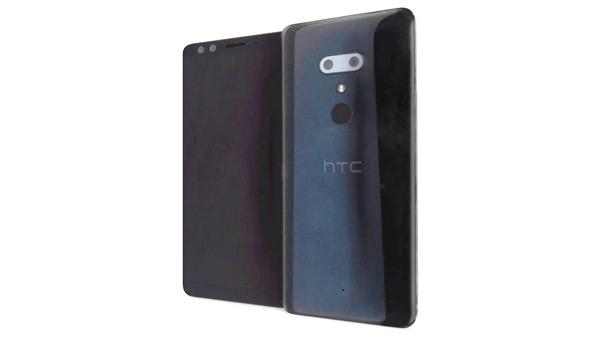 HTC U12+全面屏新机外形/配置曝光:骁龙845+前后双摄