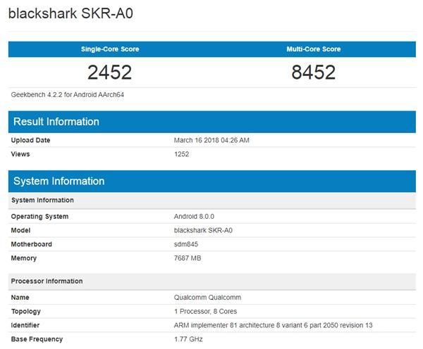 小米投资的黑鲨游戏手机现身:骁龙845+8G内存