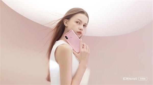 红米Note 5明天开卖:首发骁龙636处理器 1099元起