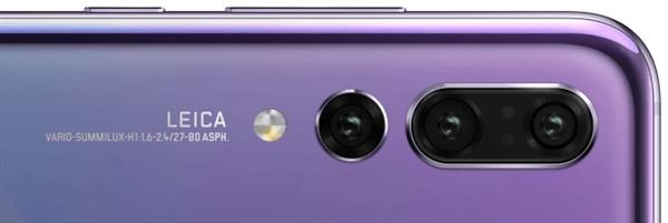 史上最强徕卡!华为P20 Pro将搭4000万像素主摄、5倍变焦