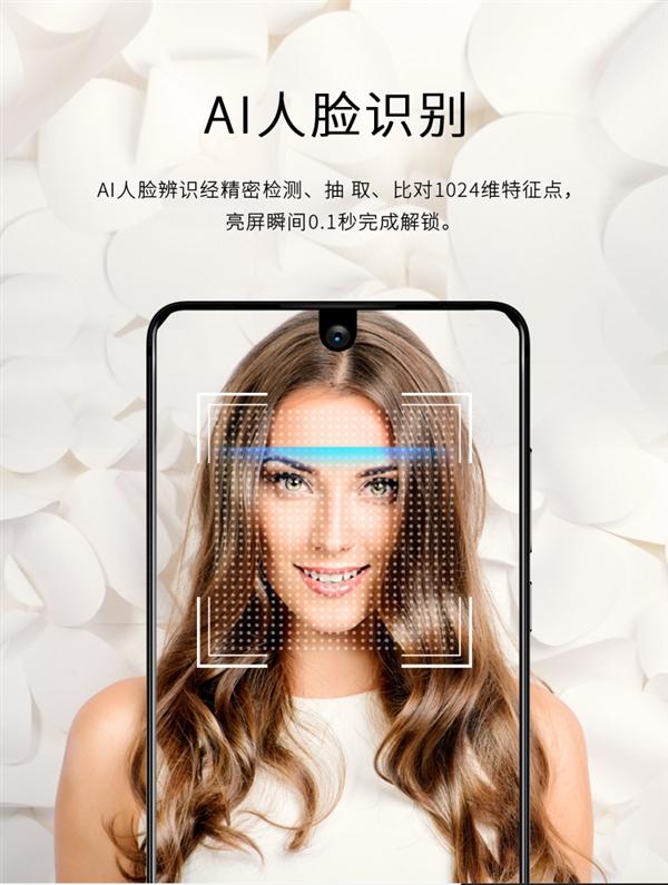 1599元!夏普全面屏新机S3 mini开卖:6G、人脸解锁