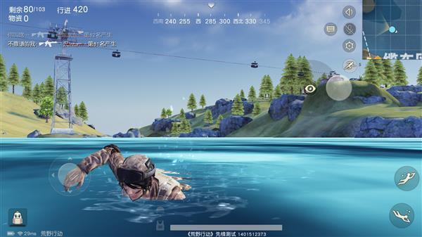 网易《荒野行动》PC版更新:加入50V50对决模式