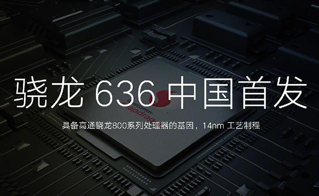 红米Note 5评测:骁龙636比骁龙625强多少?