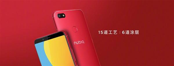 努比亚V18千元全面屏手机发布:续航好评配置不给力