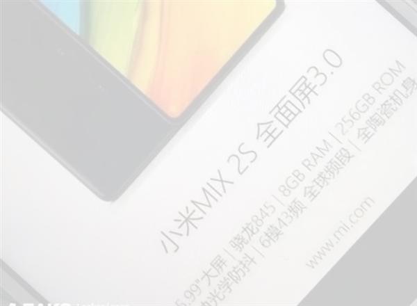 小米MIX2S宣传图曝光:顶配版8GB+256GB<a href=/tags/2778-0.html target=_blank class=infotextkey>内存</a>组合