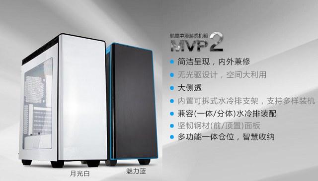 5800元i5-8500全能型游戏直播电脑配置推荐