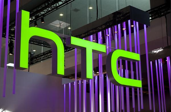 无刘海!HTC U12+曝光:骁龙845+6GB<a href=/tags-内存-0.html target=_blank class=infotextkey>内存</a>