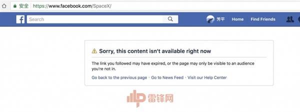 是男人你就删!马斯克真把SpaceX和特斯拉的FB页面删了