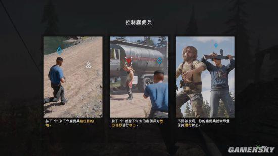 《孤岛惊魂5》开场30分钟中文演示