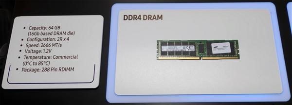 三星展示64GB单条内存:256GB也不是事儿