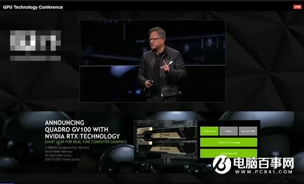 Nvidia正式发布Quadro GV 100显卡:5120CUDA,32GB显存