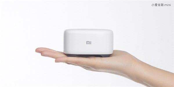 169元!小爱音箱mini发布:一句话操控家中电器