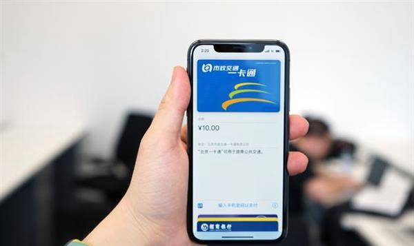 Apple Pay交通卡常见问题汇总解答 iPhone如何开通公交卡?