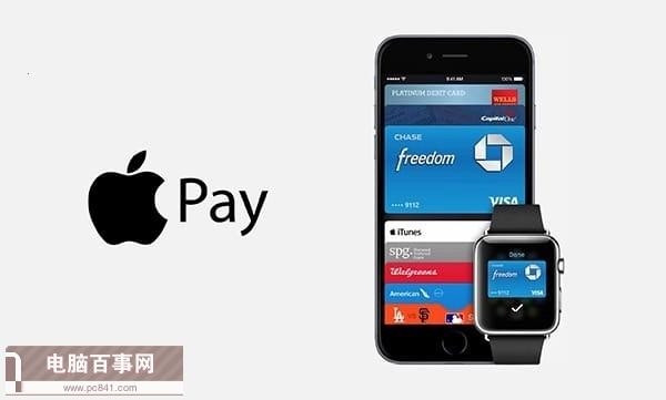 <a href=/mobile/iphone/ target=_blank class=infotextkey>iPhone</a>如何开通公交卡 iOS11.3开通Apple Pay交通卡攻略
