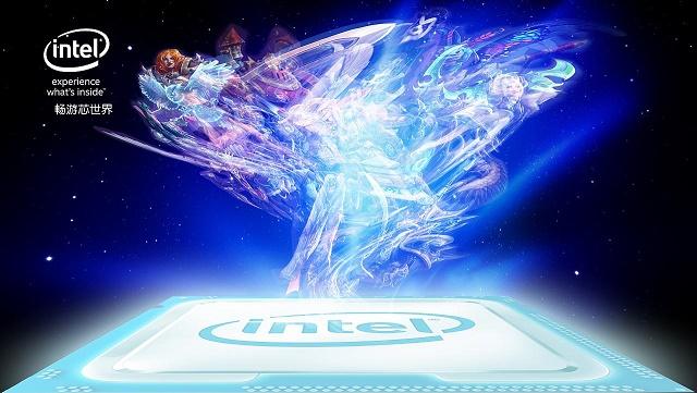 Intel宣布2020年前终止对BIOS支持 Win7系统面临淘汰