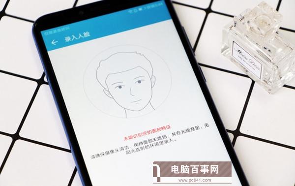 荣耀畅玩7A人脸解锁怎么设置 荣耀畅玩7A面部识别设置教程