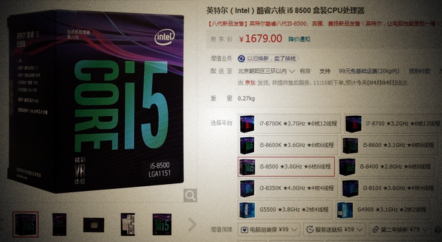 i5 8500和i7 7700K哪个好 i5-8500和i7-7700K区别对比