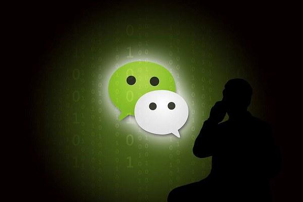 微信怎么拼图?微信收藏拼长图发朋友圈教程