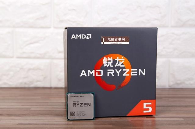 AMD锐龙R5-2600X自带风扇详解 R5 2600X自带散热器吗?