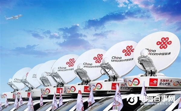 中国联通确认2G开始退网 将协助2G用户升级4G